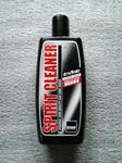 SurLuster SPIRIT CLEANER(スピリットクリーナー) 写真