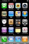 iPhonedesk1.jpg