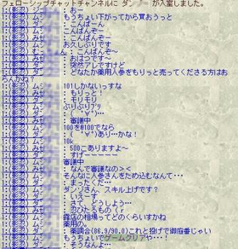 danzo_01.jpg