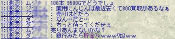 danzo_02.jpg