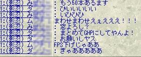 danzo_04.jpg