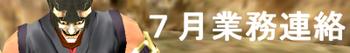 7gyoumu.png
