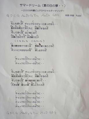 P6110302.JPG