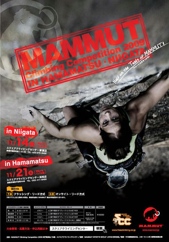 mammut_cup_poster_out.jpg