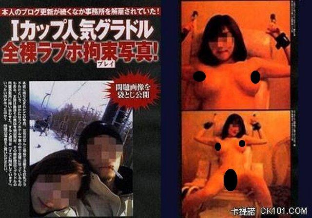 堀井美月全裸流出写真