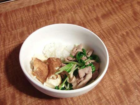 厚揚げ豚水菜
