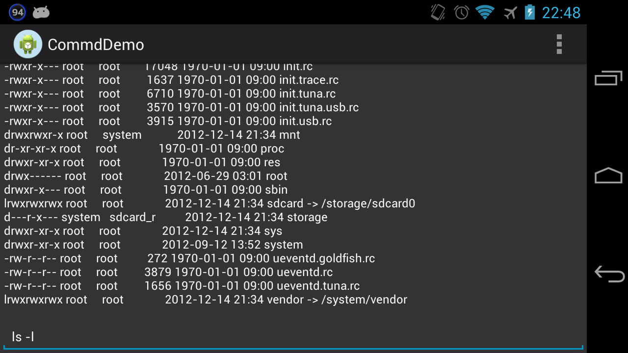 アプリからLinuxコマンドを実行してみる