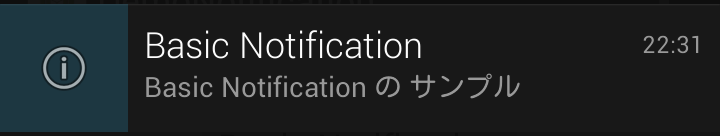 Android 4.1 Notification Styles