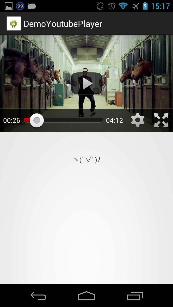 ネイティブ YouTube Player API for Android を試す