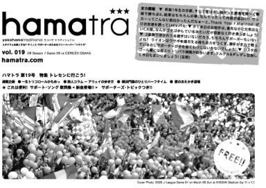 hamatra_19_2.jpg