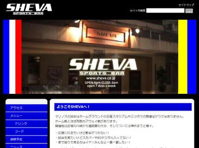 """横浜のスポーツバー""""SHEVA(シェバ)"""""""