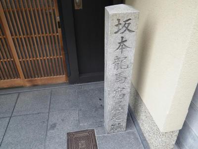 100924_104805.JPG