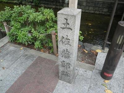 100924_100436.JPG