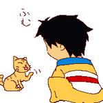 猫にあいづち