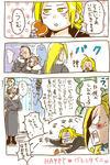 manga008.5.jpg