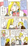manga007.5.jpg