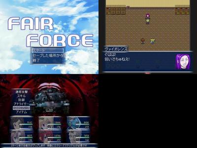 WOLF RPG Editorで制作したフリーゲーム、fairforceが完成しました
