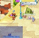 screenshot0230.jpg