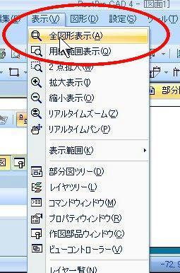 gen-select.jpg