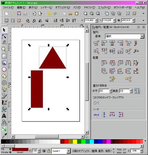 ink-1.jpg
