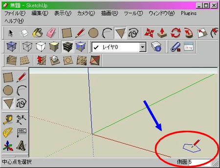 Image56.jpg
