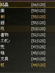 2010y05m10d_092625140.jpg