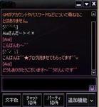 2010y06m17d_115858046.jpg