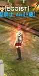 2010y07m17d_212419655.jpg