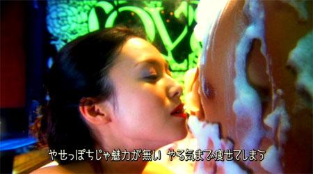 http://file.satyricon.ni-moe.com/kirawarematuko_4.jpg