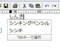 EasyCapture7.jpg