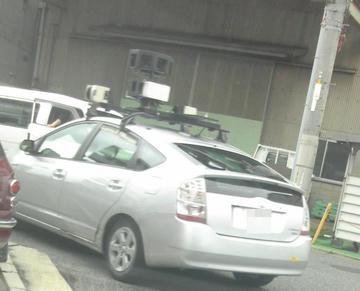 googlecar0024.jpg
