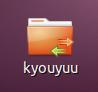 kyouyuu.png