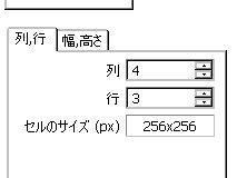 321002.JPG