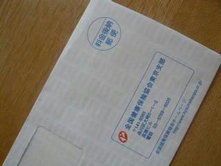 bP1030108.JPG