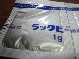 P1030585.JPG