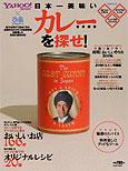 index_currybook.jpg