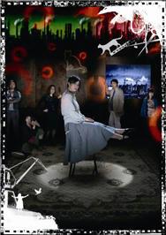 大島朋恵出演舞台『黒猫』 チラシ