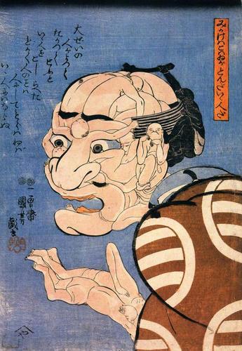 utakawa