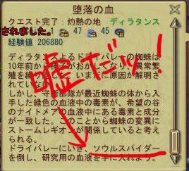 fwss1016-04.jpg