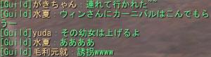 fwss1124-06.jpg