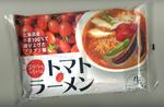 tomatoramen001.jpg