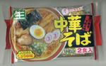 wakamori001.jpg