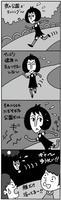 椿鬼奴4コマ.4