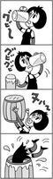 椿鬼奴4コマ.5