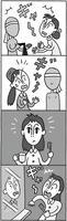 椿鬼奴4コマ.6