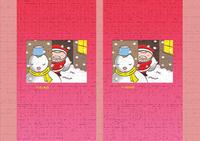 クリスマスイラスト - 「恥ずかしがりやのサンタ」