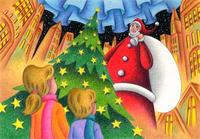 大きなサンタとクリスマスツリー