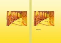 回廊と古代都市