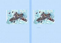 SFイラスト(色鉛筆画) - 「海戦ゲーム」