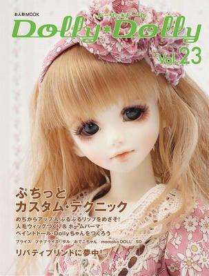 DD23_cover.jpg